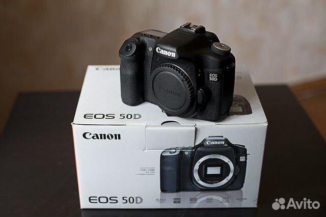 Fototasche canon eos 50d 42