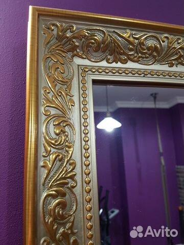 Большие зеркала с рамками 89048827131 купить 1