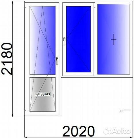 Балконный блок kbe energy 70мм. 2020х2180 купить в москве на.
