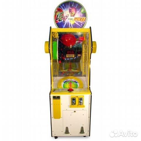 Продаются детские игровые автоматы казино европа игровые автоматы бесплатно