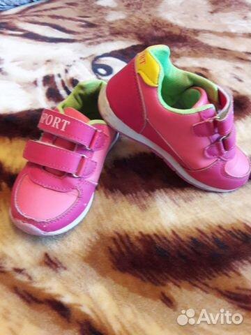 b514fc44f Обувь для девочки купить в Челябинской области на Avito — Объявления ...