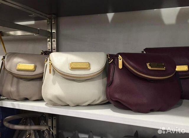 Торговый дом гермес сумки