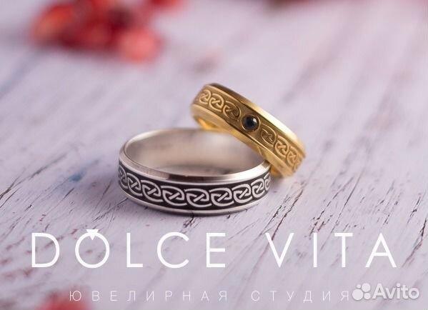 d60f95c731b5 Кольца обручальные золотые с сапфиром   Festima.Ru - Мониторинг ...