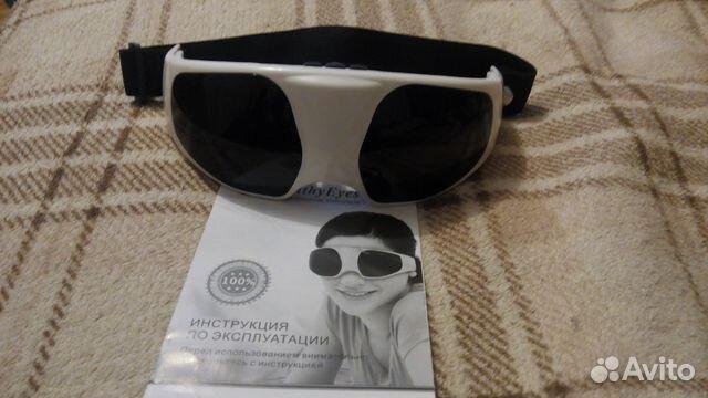 Купить glasses на авито в петрозаводск купить спарк комбо на ebay в красноярск