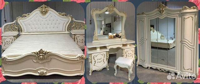 спальня джоконда купить в москве на Avito объявления на сайте авито