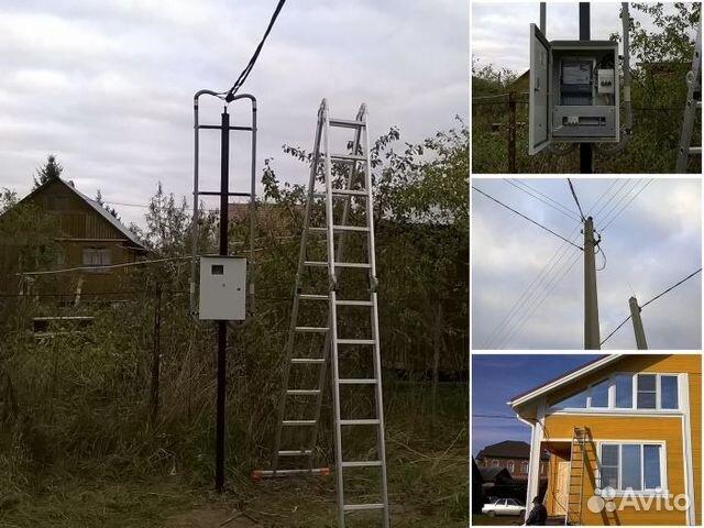 Услуги в подключении электричества документы для подключения электричества в Смоленская улица