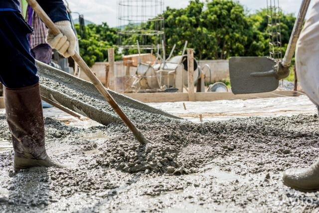 тех пор саратов производитель бетона цена ООО, управляющая компания
