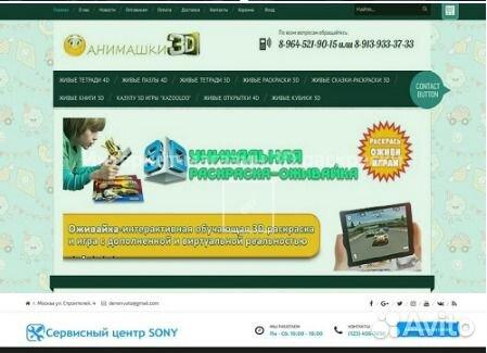 Создание сайтов феодосия безопасная vpn клиент-сервер