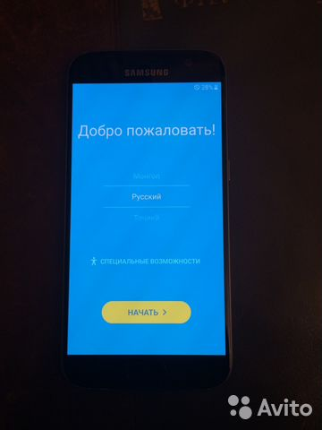 Samsung Galaxy s7 LDU (Live Demo Unit)