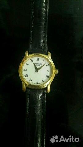Золотые часы купить астрахань наручные часы производства россия