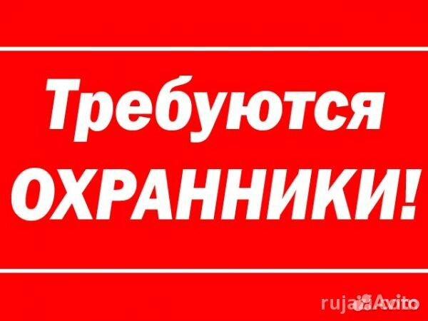 Вакансии псков свежие объявления на авито ваз 21213 частные объявления г.набережрые челны