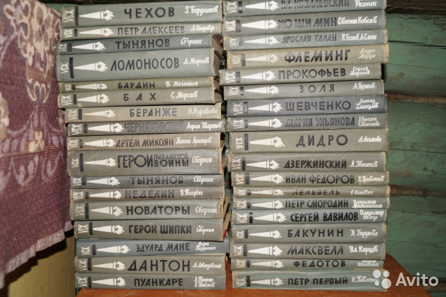 Книги из серии Жизнь Замечательных Людей (жзл) 89159765202 купить 2