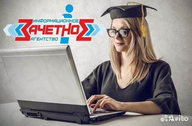 Вакансия Офис менеджер в Белгородской области поиск сотрудников  Офис менеджер