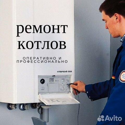 Установка кондиционера кропоткин установка кондиционеров в кызылорде
