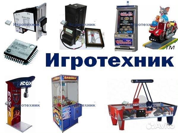 Игровые автоматы ремонт устройство как делают игровые автоматы аэрохоккей