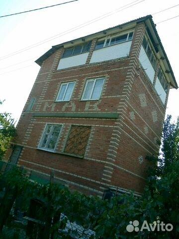 купить дом в таганроге с фото на авито