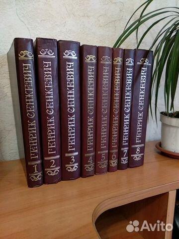89232866775 Продается собрание сочинений Генрика Сенкевича в 8
