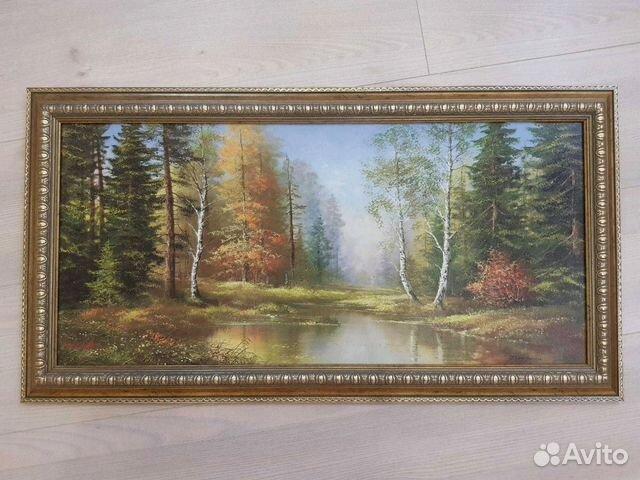 Картина пейзаж 89003310766 купить 1
