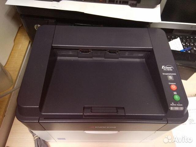 Kyocera FS-1040 89202223107 купить 1