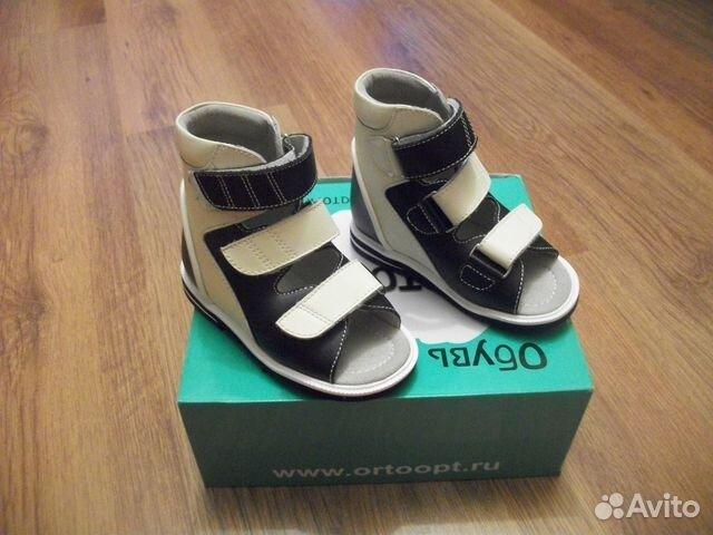 6228d2ceb Ортопедическая детская обувь купить в Тамбовской области на Avito ...