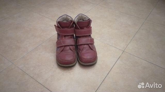 Ортопедические ботинки 89218504051 купить 1