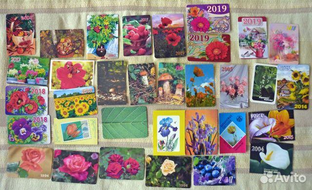 Календарики животные, цирк, цветы