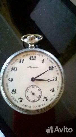 Часы карманные Молния Сказ об Урале