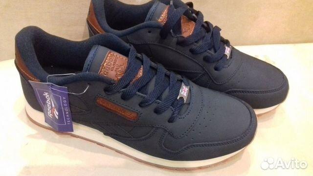 Мужские кроссовки df50a003771