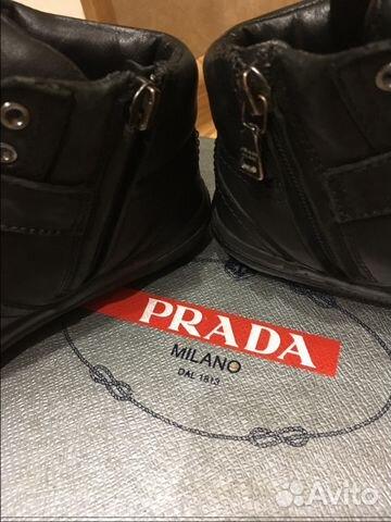 Ботинки Praba 89514045826 купить 2