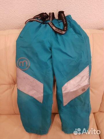 Куртка 89091985318 купить 3