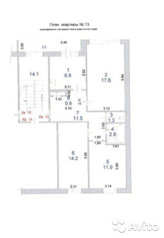 Продается трехкомнатная квартира за 868 000 рублей. Россия, Самарская область, с. Хрящевка, Советская, д. 4, кв. 13.