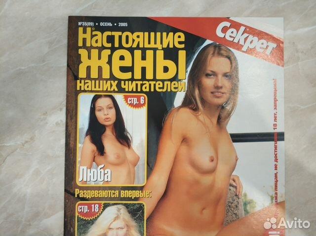 настоящие жены наших читателей клубничка - 6