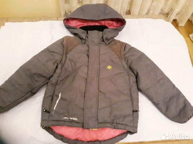 Куртка 89637484941 купить 1