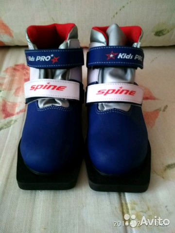 Лыжные ботинки, лыжи с палками купить в Свердловской области на ... 9cd63975e2b