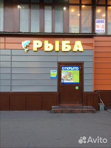 3df5206b0ff6 Продам магазин Рыбы и морепродуктов купить в Москве на Avito ...