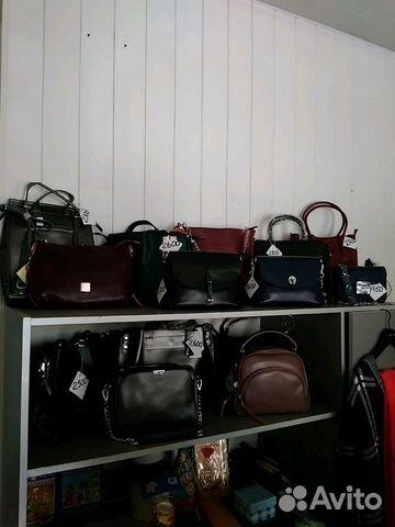 0f7a911d9282 Женские сумки на любой вкус и цвет купить в Ярославской области на ...