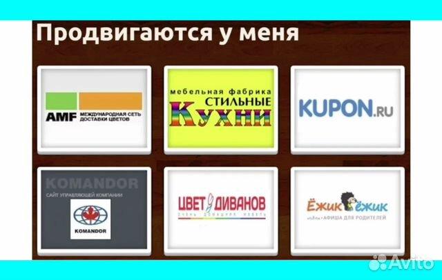 8b862bcfa025 Услуги - Продвижение сайта  раскрутка и оптимизация SEO в Москве ...