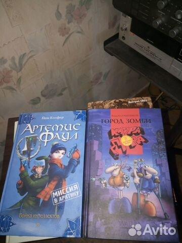 Книги для подростков 89507264323 купить 3