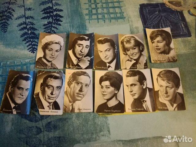 Поздравительные открытки, старые открытки с артистами продать