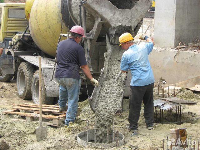 Купить бетон на авито во владимире бетон купить видное