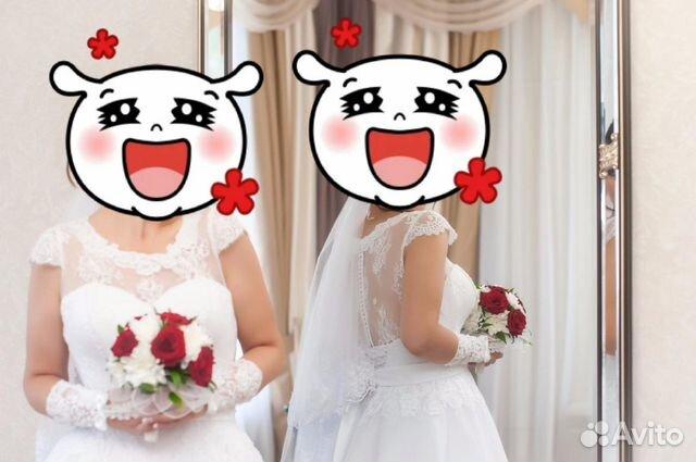 Свадебное платье  89206729772 купить 1