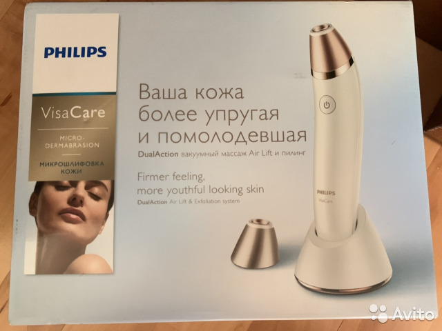 Philips visacare