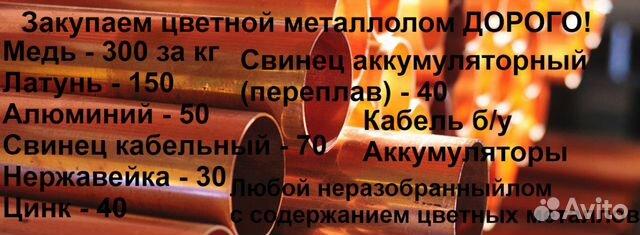 booking com официальный сайт на русском отели в спб