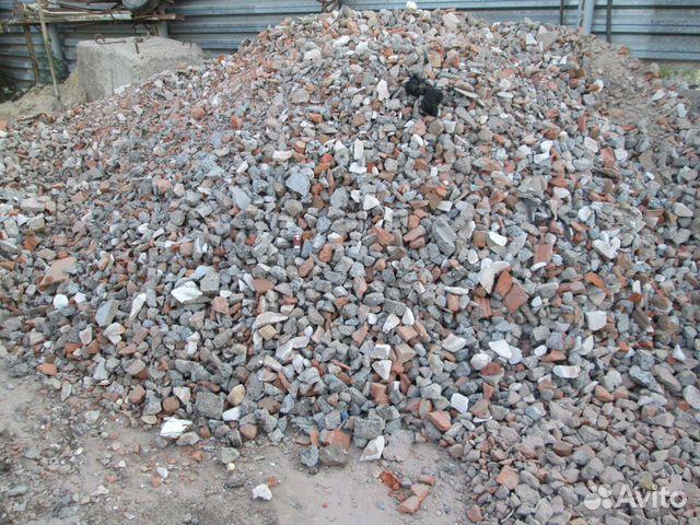 Услуги дробилки бетона купит бетон краснокамск