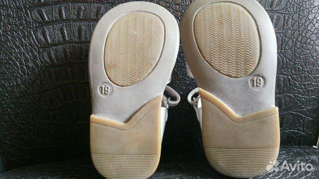 Детские сандалии 89997250507 купить 3
