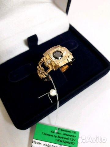 Тюмень часов скупка золотых на стоимость няня чебоксары час