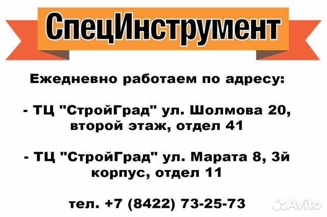 Dia 30/28Ч-1,5 Automatic station vodosnabzhenie