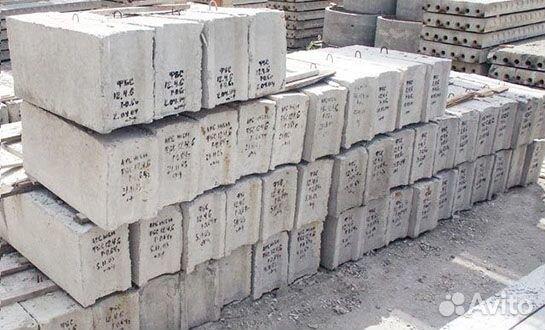 Бетон купить в торжке бетоне муром