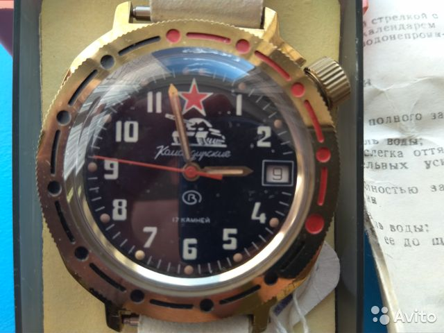 Авито командирские продам часы с календарем вечным часов стоимость