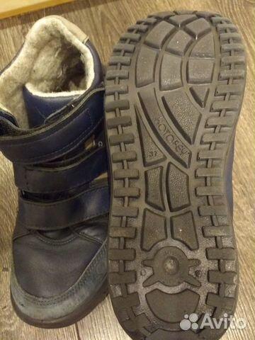Осенние ботинки Котофей 37 размер, б/у 89051351301 купить 3